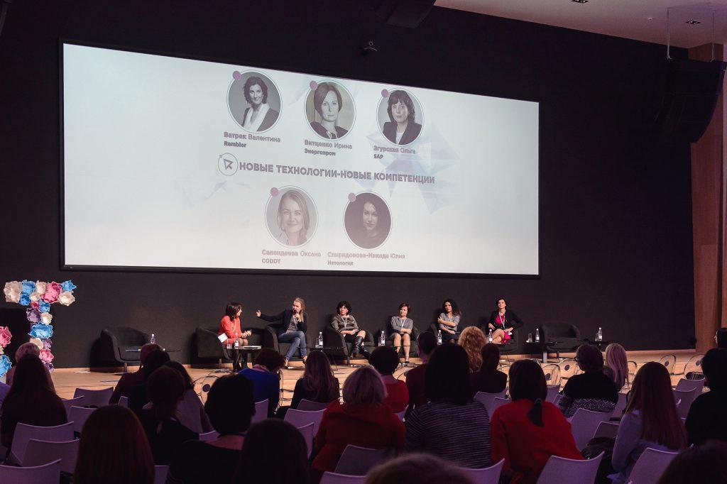 Women&Tech